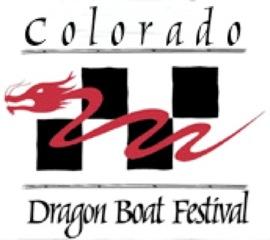 cdbf_logo
